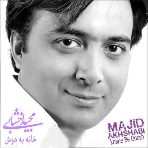 Majid Akhshabi Khane Be Doosh