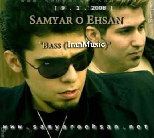 Samyar Tehrani Ft Ehsan Kholghi Bass