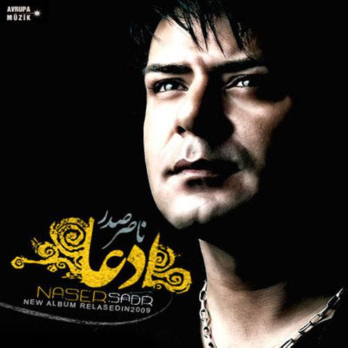 Naser Sadr Edea