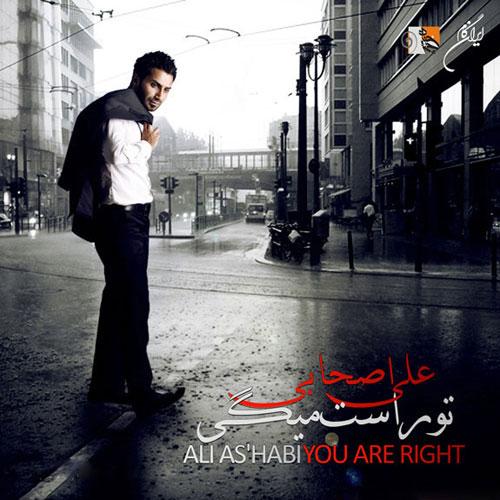 Ali Ashabi To Rast Migi