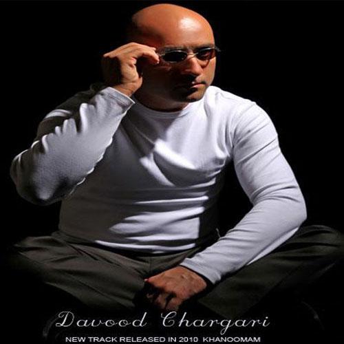 Davood Chargari Khanoomam