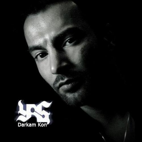 Yas Darkam Kon - درکم کن از یاس