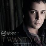 تو رو میخوام از ناصر زینلی