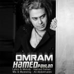 دانلود آهنگ حامد پهلان به نام عمرم