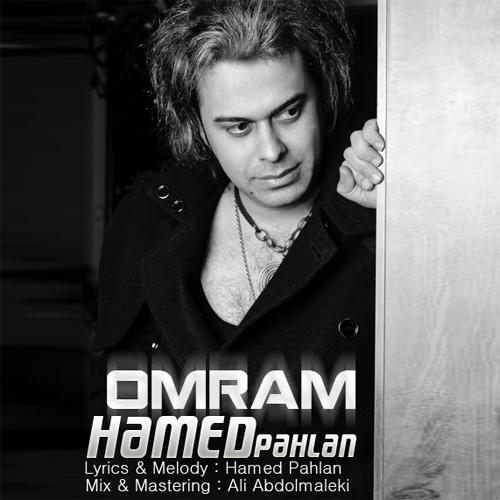 Hamed Pahlan Omram - دانلود آهنگ حامد پهلان به نام عمرم