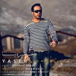 آخر دنیا از یاسر محمودی