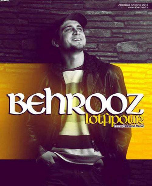 Kourosh Moghimi Ft. Behrooz Lotfipour Deltangi - دانلود آهنگ کوروش مقیمی به همراهی بهروز لطفی پور به نام دلتنگی
