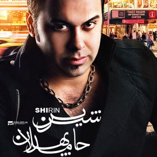 Hamed Pahlan Shirin - دانلود آهنگ حامد پهلان به نام شیرین
