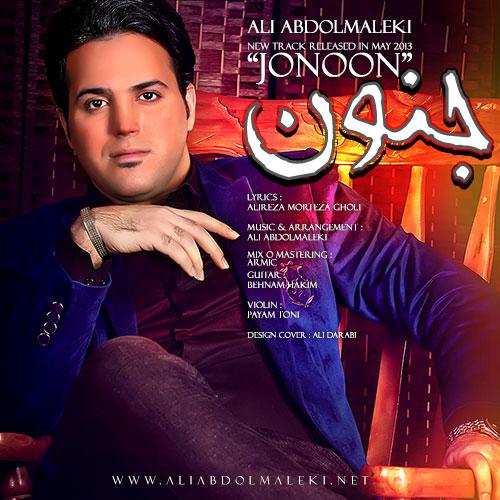 Ali Abdolmaleki Jonoon