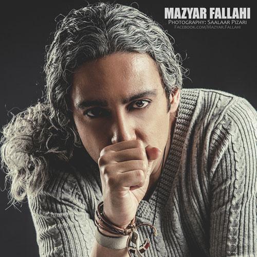 Mazyar Fallahi Yalda