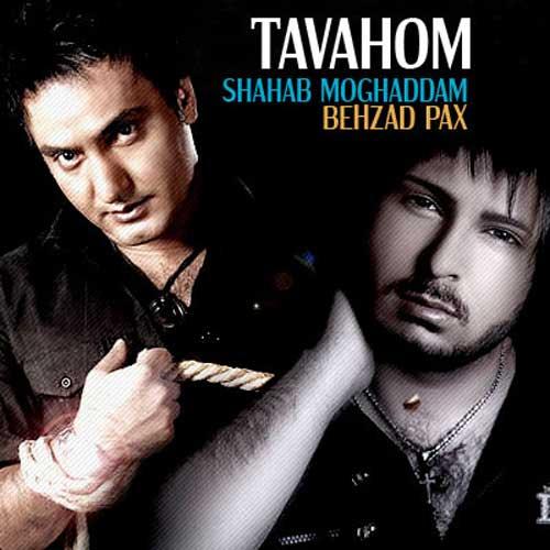 Shahab Moghadam Ft. Behzad Pax Tavahom - دانلود آهنگ شهاب مقدم به همراهی بهزادپکس به نام توهم