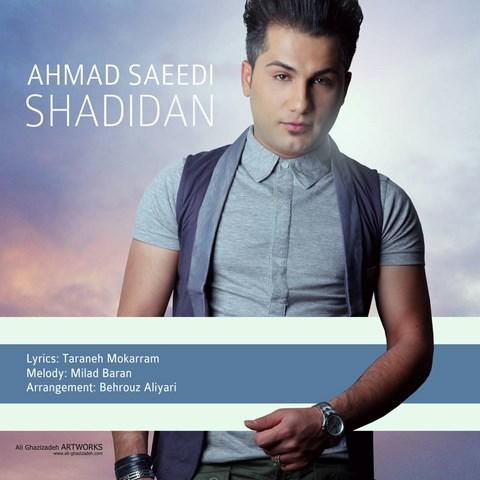 Ahmad Saeedi Shadidan - دانلود آهنگ احمد سعیدی به نام شدیدا