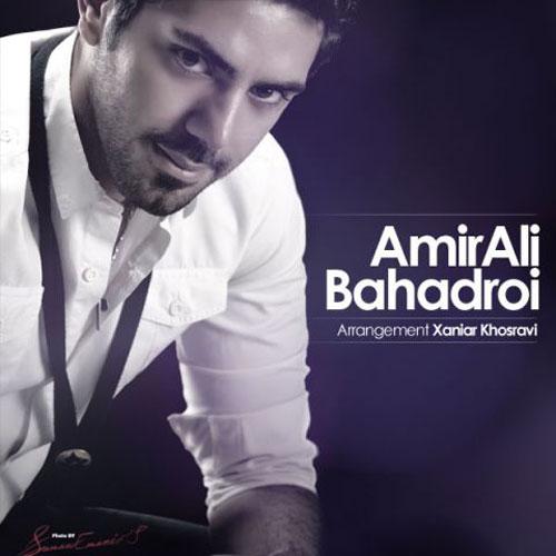 Amir Ali Bahadori - Negaran Nabash