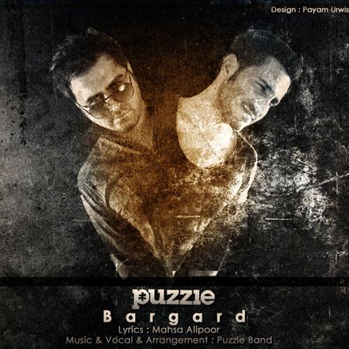 Puzzle Band Bargard - دانلود آهنگ پازل باند به نام برگرد