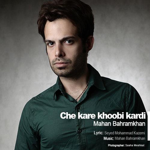 Mahan Bahram Khan Che Kare Khoobi Kardi