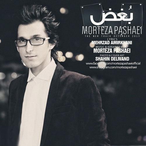 Morteza Pashaei Boghz