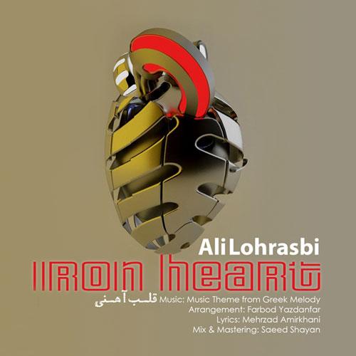 Ali Lohrasbi Ghalbe Ahani