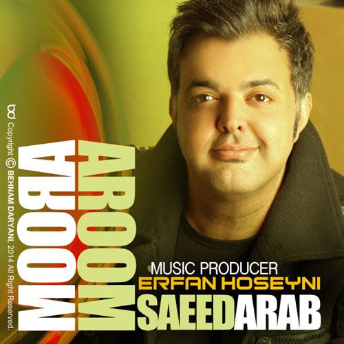 Saeed Arab Aroom Aroom