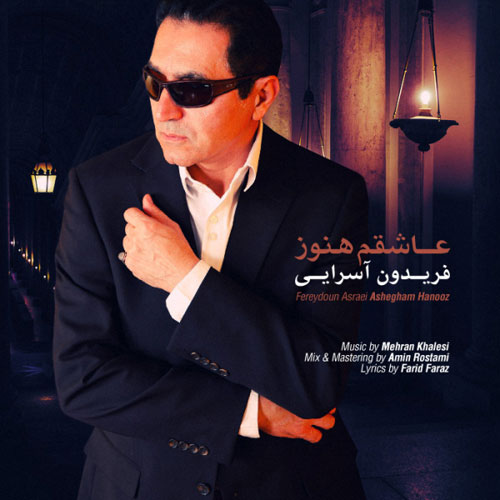 Fereydoun Asraei Ashegham Hanooz