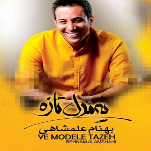 Behnam Alamshahi Ye Modele Tazeh X