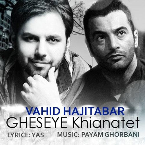 Vahid Hajitabar Gheseye Khianatet