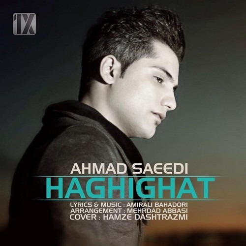 Ahmad Saeedi Haghighat