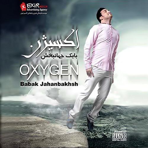 Babak Jahanbakhsh Oxygen