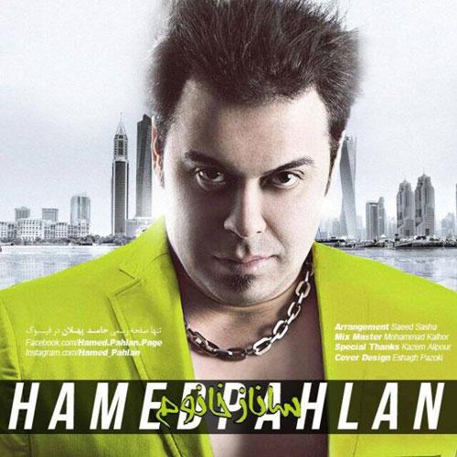 Hamed Pahlan Sanaz Khanoom