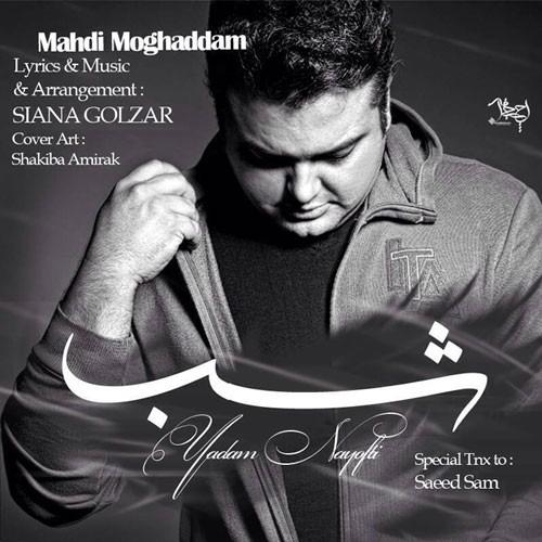 Mehdi Moghaddam Shab