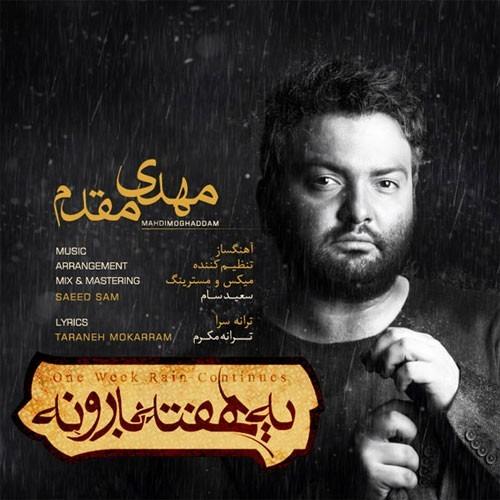 Mehdi Moghaddam Yek Hafte Baroon