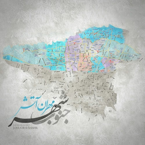 Mehran Atash Jonoobe Shahr