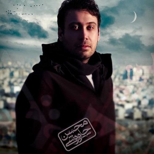 Mohsen Chavoshi Zakhme Zaboon Navid Javadi Remix