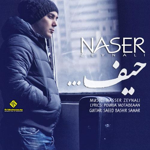 Naser Zeynali Heyf