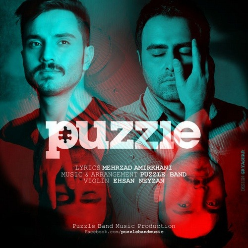 Puzzle Band Akharesh Resid