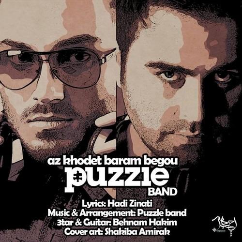 Puzzle Band Az Khodet Baram Begoo - دانلود آهنگ پازل باند به نام از خودت برام بگو
