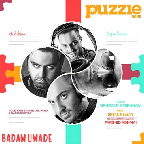 Puzzle Band Badam Oomade
