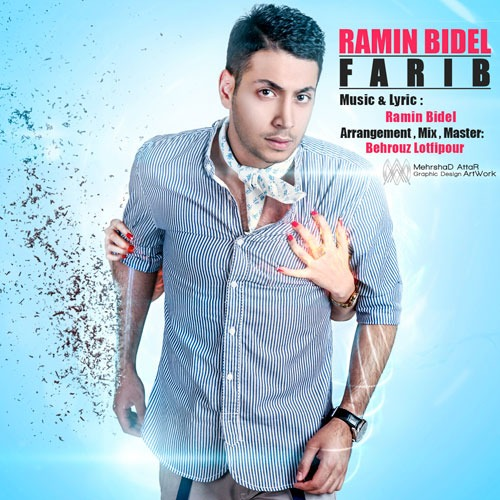 Ramin Bidel Farib - دانلود آهنگ رامین بی دل به نام فریب