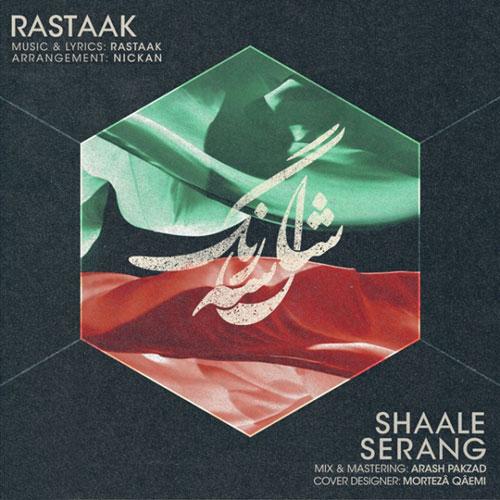 Rastaak Shaale Serang