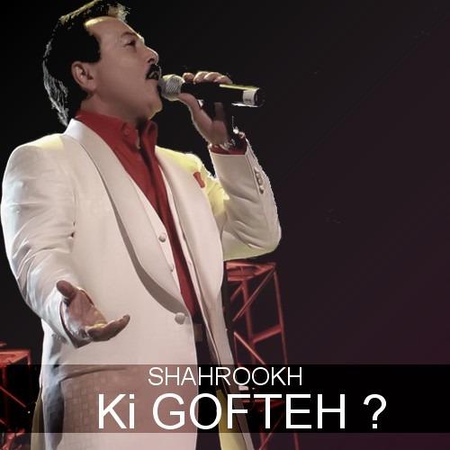 Shahrokh Ki Gofteh