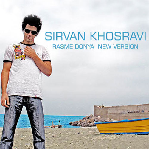 Sirvan Khosravi Rasme Donya