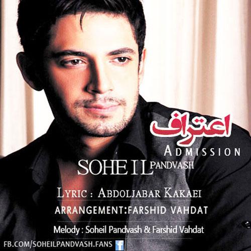 Soheil Pandvash Eteraf