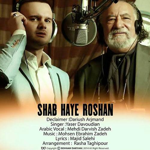 Yaser Davoudian Shab Haye Roshan - شب های روشن از یاسر داودیان