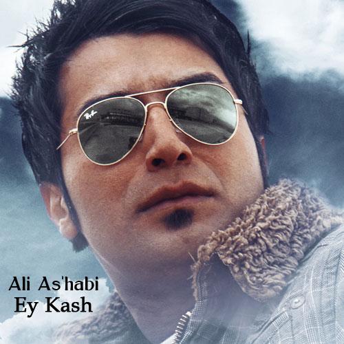 Ali Ashabi Ey Kash