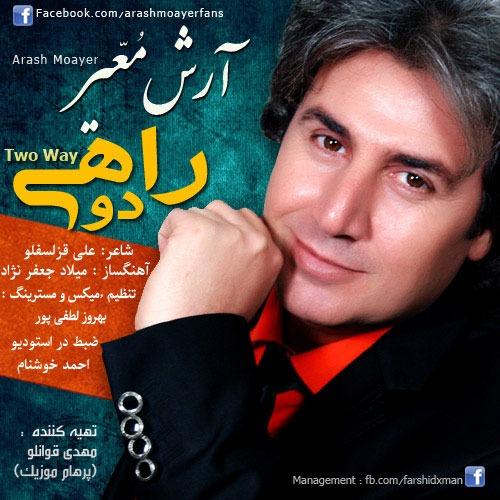 Arash Moayer Rahi