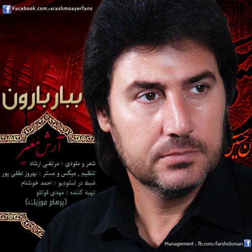 Arash Moayer Bebar Baroon