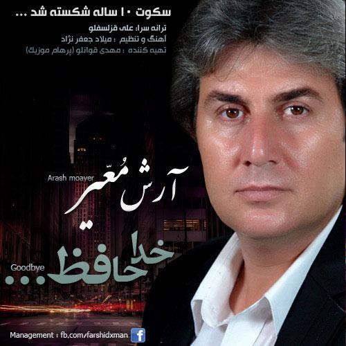 Arash Moayer Khodahafez