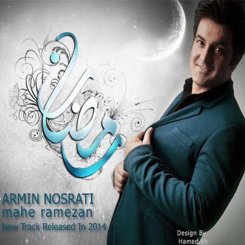 Armin Nosrati Mahe Ramezan