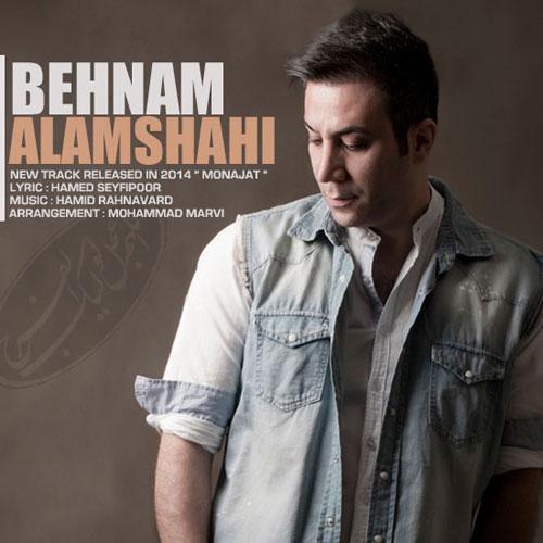 Behnam Alamshahi Monajat