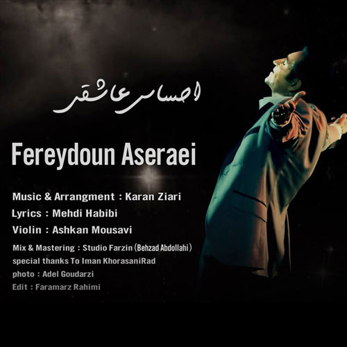 Fereydoun Ehsase Asheghi