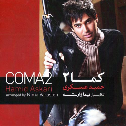 Hamid Askari Coma